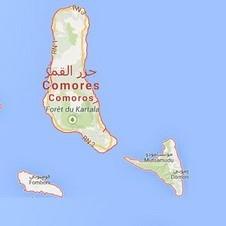 Déménagement et transport de véhicules vers les Comores